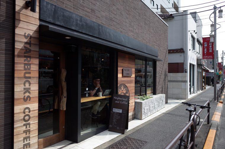 お酒が飲めるスタバ『ネイバーフッドアンドコーヒー 代沢五丁目店』
